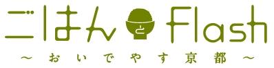20080617-Goffan-Logo