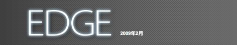 20090219-Edgenews