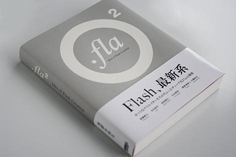 2009111501-Dotfla2.Jpg